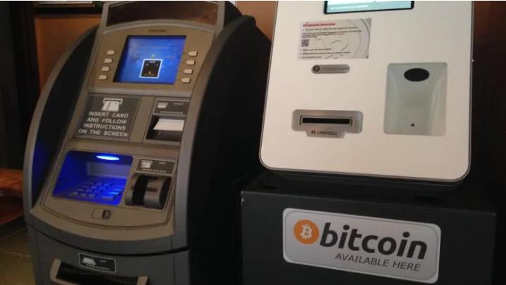bitcoin atm using guide - CoinCola